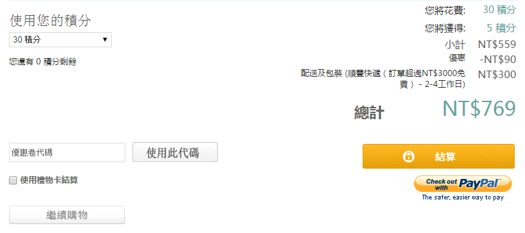 螢幕截圖 2014-11-04 23.47.18