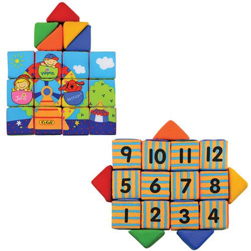 多功能數學遊戲積木組 (28)