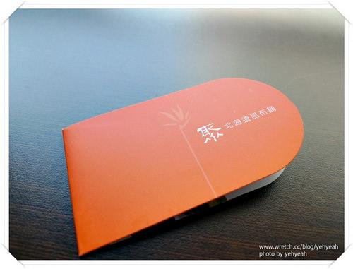 聚北海道昆布鍋(火鍋)