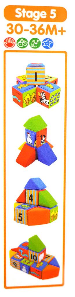 多功能數學遊戲積木組 stage 5